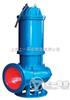 WQ全国最便宜的潜水污水泵厂家上海上一泵业制造有限公司