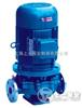 ISG全国Z便宜的管道泵生产厂家上海上一泵业制造有限公司