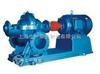 S,SH全国Z大的双吸泵生产厂家上海上一泵业制造有限公司