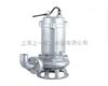 WQ全国Z大的不锈钢潜水泵生产厂家上海上一泵业制造有限公司