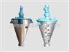 LDSH-1LDSH型锥形螺带混合机