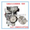 多功能移动式汽油磨粉机