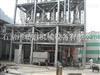 精意蒸发设备强制循环蒸发器
