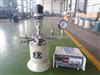 CJ-1不锈钢实验反应釜 威海新元