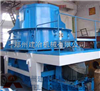 PCL立轴式制砂机、制砂机设备、新型制砂机