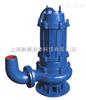 QW25-8-22-1.1WQ.QW潜水式排污泵