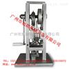 TDP-1旭朗牌手摇式压片机