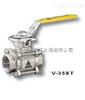 V-358T三片式全径不锈钢球阀