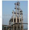 各种规格、形式的精馏塔