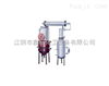 ZN-C型新型浓缩罐(-)