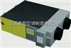 供应安康空气过滤器安康空气过滤器安康空气过滤器