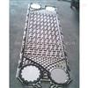 供应板式换热器板片 BR系列M系(BR系列M系列等国内外多种板型)