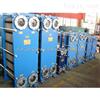 供应可拆式板式换热器
