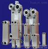 供应世光SG阿法拉伐 可拆式 板式热交换器