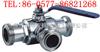 DN25~DN150卫生级螺纹三通球阀