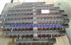 槽式液体分布器 厂家生产