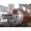不锈钢反应釜(30-50000L)