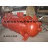 远红外加热器(30-5000L)