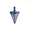 锥形双螺杆螺旋混合机(DSH)