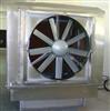 供应润风负压节能排风机噪音低、风量大、耗电少、降温效果好】