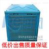 供应润风SR180塑胶机环保空调 深圳单冷空调扇厂家直销