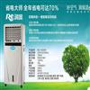供应润风 空调扇环保节能制冷空调 深圳单冷空调扇