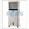 供应润风LL35-A润风单冷空调扇 深圳单冷空调扇