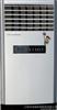 供应zy-15环保空调,家用空调,移动空调
