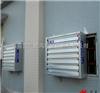 供应深圳负压抽风机 蓝昊负压抽风机 100%纯铜电机