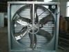 供应燃煤热风机|湿帘风机|降温风机|青州恒元温控设备