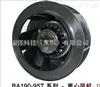 供应防腐离心风机,尺寸Φ190x95mm,低噪音,5年质保,玄亚保障