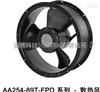 供应优质大颗铝风机,AA2V254-89T-FPD-BL3-2C