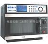 MCR-3型微波化学反应器微波加热的特点是什么?
