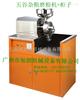 HK-820五谷磨坊打粉机,杂粮磨粉机