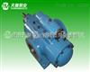HSNH280-46W1三螺杆泵HSNH280-46W1三螺杆泵、HSN系列润滑油输送泵