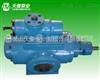 HSNH660-46W1三螺杆泵HSNH660-46W1三螺杆泵、液压系统HSN系列螺杆泵组