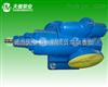 SMH120R46E6.7W23SMH120R46E6.7W23三螺杆泵、SMH系列卧式螺杆泵组