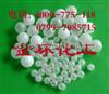 湍球,脱硫除尘空心球,聚丙烯空心塑料球