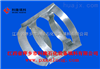 Dg16-50金属双层共轭环/超级拉西环