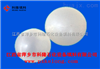 Dg25-55空心浮球填料 首选江西萍乡科隆化工填料