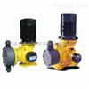 广州环保设备深圳计量泵  计量泵深圳厂家直销 水泥搅拌机