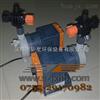 C916-Y深圳计量泵 GM0240 加药设备 配电箱柜成套
