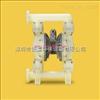AKL800深圳计量泵 LEH5SB-PTC1 GB1200 东莞加药桶