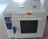 HK-35A+旭朗五谷杂粮烤箱,低温烤箱