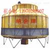 六安圆型低噪音冷却水塔