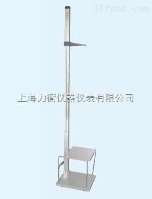 HX-200型 木製200cm身高計,醫院體檢測身高