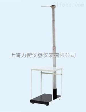 HX-200B身高尺2米身高尺,醫院體檢身高尺