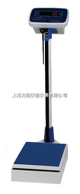 150公斤电子身高体重秤